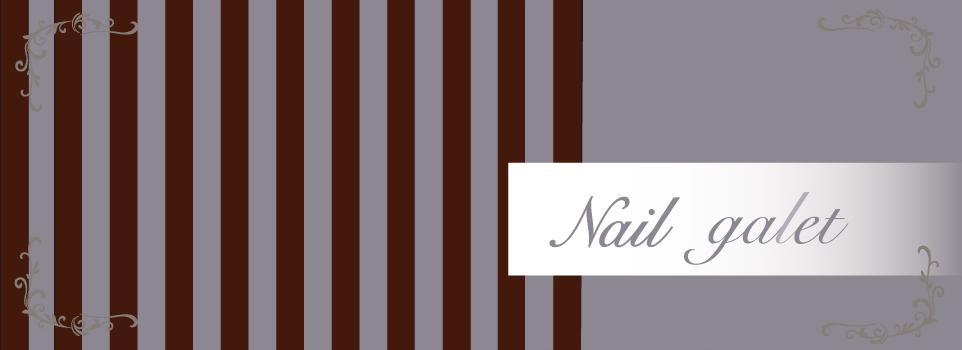 ネイルガレ|ネイルサロン